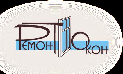 Remont_metalloplastikovyh_okon_Dnepropetrovsk