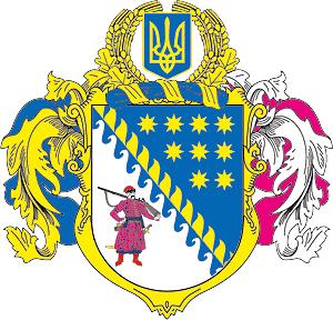 gerb_Dnepropetrovskoy_oblasti