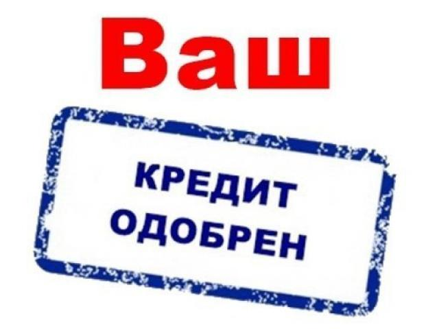 kredit_okna_Dnepropetrovsk