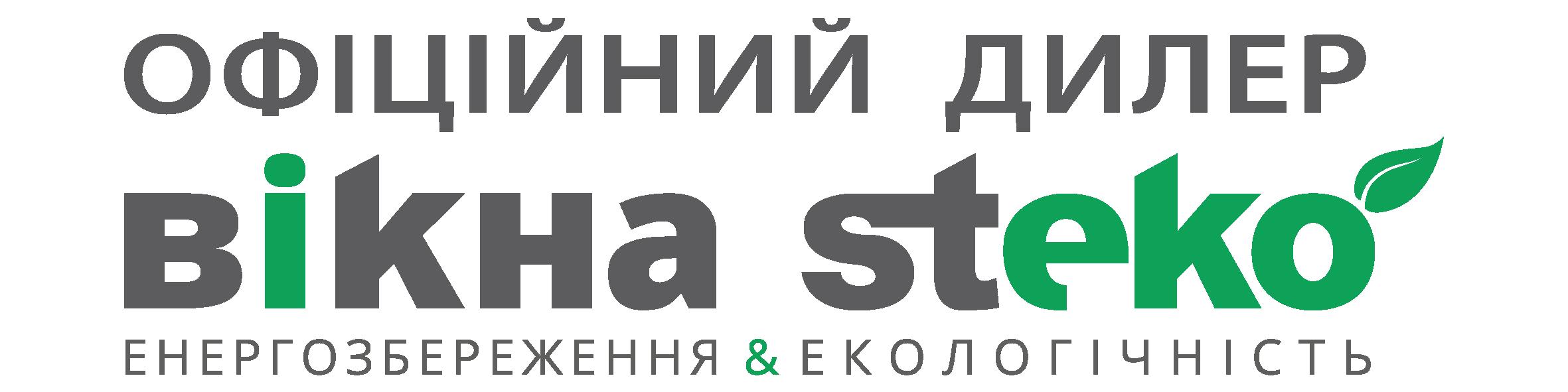 logo-steko-dealer2017