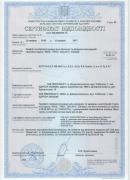 Сертификаты на профиль WDS
