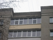 Установка балкона по ул.Калиновой в Днепропетровске в д.45