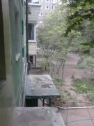 балкон Карла Маркса Днепропетровск-5