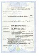 сертифікат Rehau Ecosol до 2018 року
