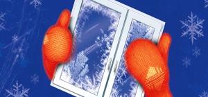 Монтаж пластиковых окон в зимнее время в Днепре