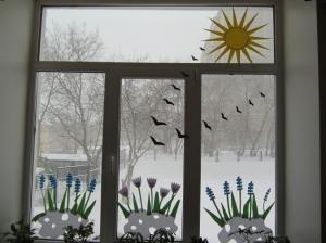 Пластиковые окна для детского сада