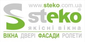 Переваги роботи з заводом-виробником Steko