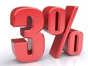 ������ 3% ��� ������ ����� ������-������ �� ����� �����!