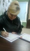 Бургай Светлана Витальевна